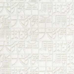 Missoni Home wallpaper Horoscope 10105